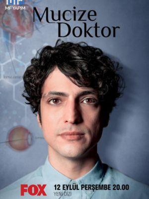 Чудо-врач / Mucize Doktor