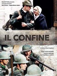 Граница / Il Confine