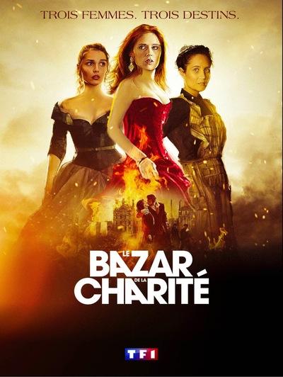 Благотворительный базар / Le Bazar de la Charit?