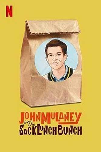 Джон Малэйни обед с подростками / John Mulaney & the Sack Lunch Bunch