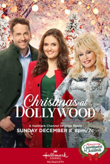 Рождество в Долливуде / Christmas at Dollywood