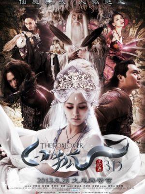 Белая лиса / Bai Hu смотреть онлайн
