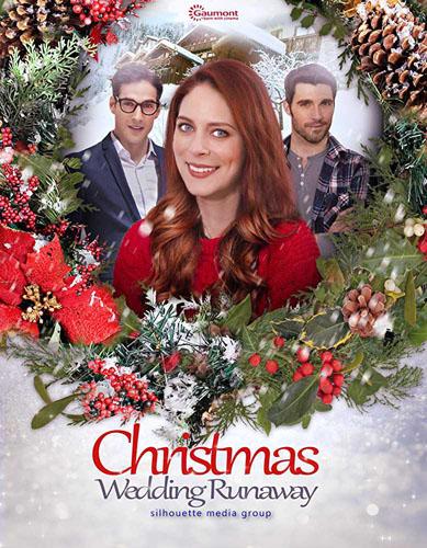 Паника на Рождество / Cold Feet at Christmas