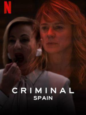 Преступник: Испания