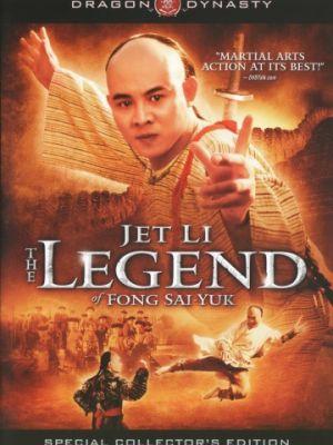 Легенда / Fong Sai Yuk
