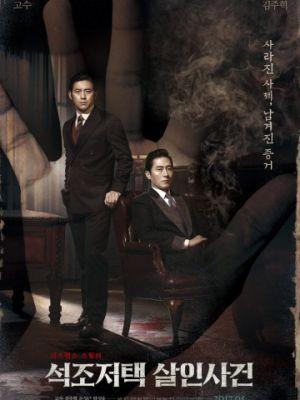 Дело об убийстве в каменном особняке / Seokjojeotaek salinsagun