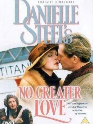 Большей любви не бывает / No Greater Love