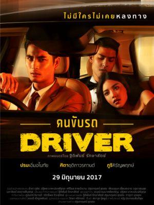 Водитель / Khon Kub Rod смотреть онлайн