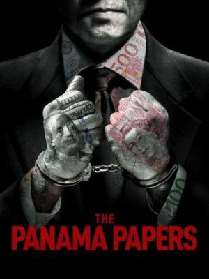 Панамское досье / The Panama Papers
