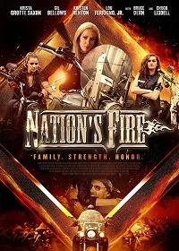Пламя из-под колёс / Nation's Fire