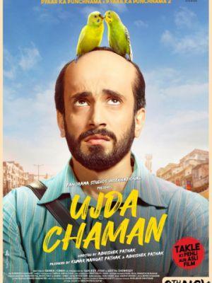 Уджда Чаман / Ujda Chaman смотреть онлайн