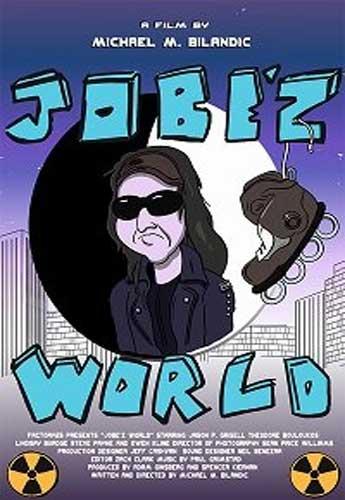 Мир Джоба / Jobe'z World