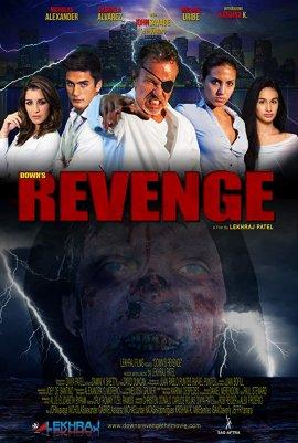 Месть неудачника / Down's Revenge