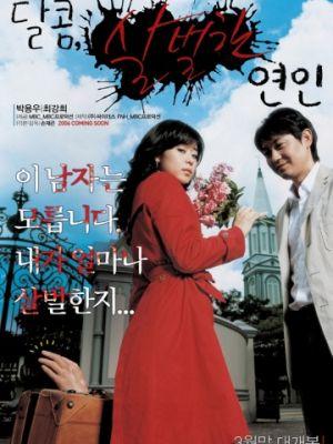Cмотреть Жуткая девушка / Dalkom, salbeorhan yeonin онлайн на Хдрезка качестве 720p
