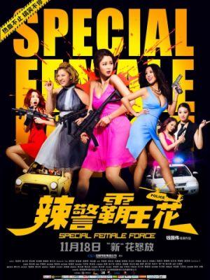 Специальный женский отряд / La jing ba wang hua