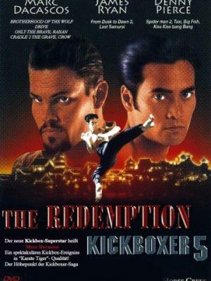 Cмотреть Кикбоксер 5: Возмездие / The Redemption: Kickboxer 5 онлайн на Хдрезка качестве 720p