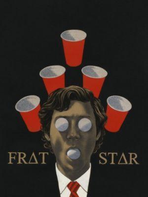 Парень что надо / Frat Star