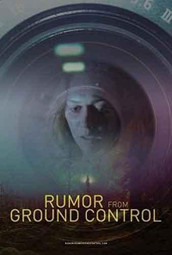 Слухи из наземного управления / Rumor from Ground Control