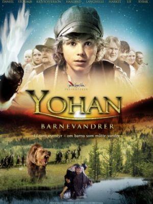 Юхан – скиталец / Yohan - Barnevandrer