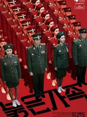 Красная семья / Bulgeun gajok