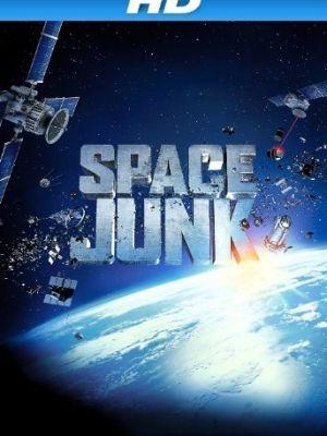 Космический мусор 3D / Space Junk 3D