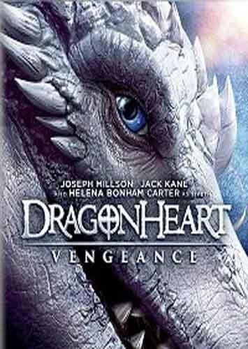 Сердце дракона: Возмездие / Dragonheart Vengeance