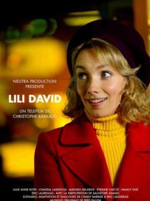Лили Давид / Lili David