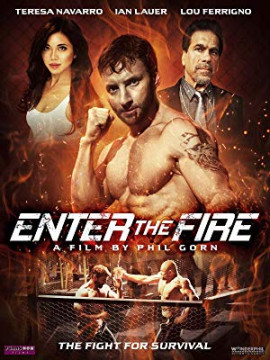 В пекло / Enter the Fire