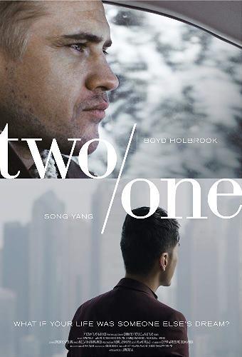Два/один / Two/One