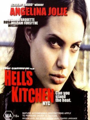 Адская кухня / Hell's Kitchen