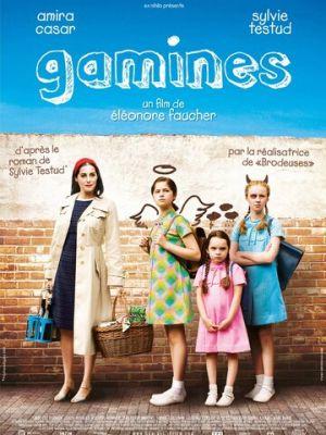 Девчонки / Gamines