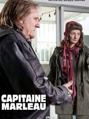 Cмотреть Капитан Марло онлайн на Хдрезка качестве 720p