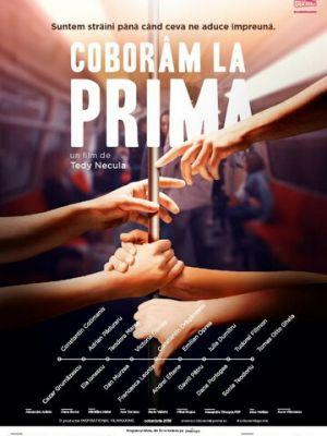 На следующей выходим / Cobor?m la prima