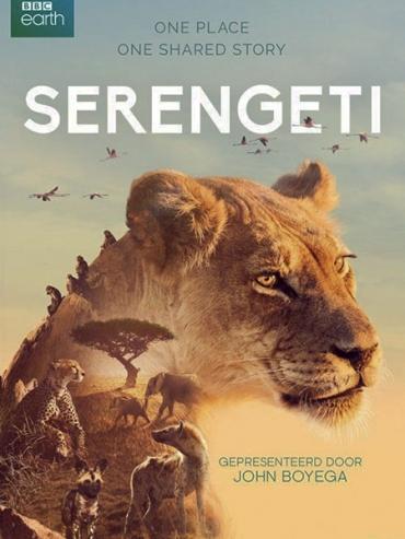 BBC: Серенгети