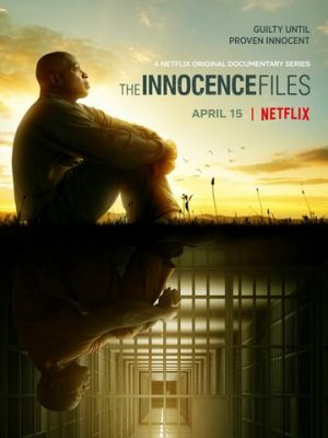 Дела невиновных