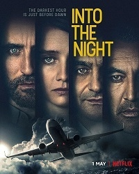 В ночь
