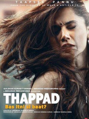 Пощёчина / Thappad