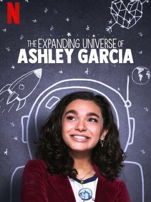 Расширяющаяся вселенная Эшли Гарсиа
