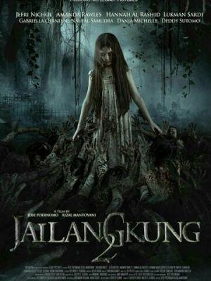 Марионеточный призрак 2 / Jailangkung 2