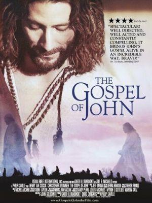 Cмотреть Евангелие от Иоанна онлайн на Хдрезка качестве 720p