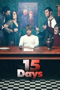 15 дней / 15 Days