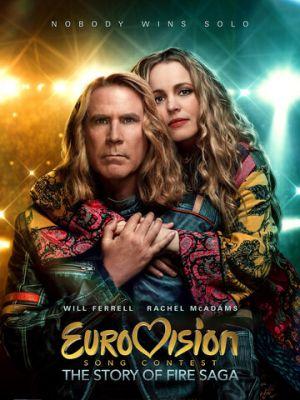 Евровидение: История огненной саги / Eurovision Song Contest: The Story of Fire Saga