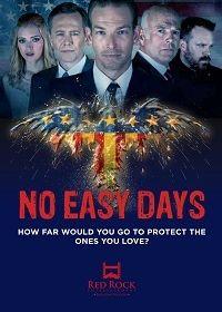 Нелёгкие дни / No Easy Days