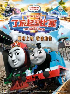 Cмотреть Томас и его друзья: Большая гонка / Thomas & Friends: The Great Race онлайн на Хдрезка качестве 720p