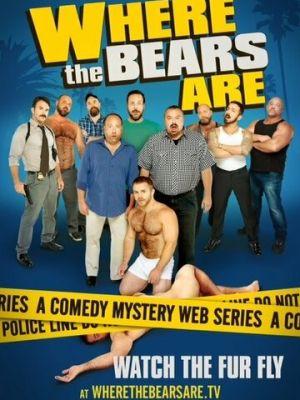 Cмотреть Где — медведи? онлайн на Хдрезка качестве 720p