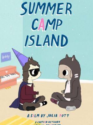 Остров летнего лагеря