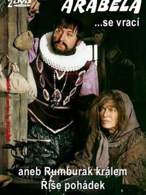 Арабела возвращается, или Румбурак — король страны сказок