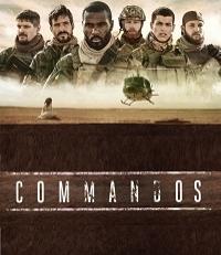 Cмотреть Коммандос онлайн на Хдрезка качестве 720p