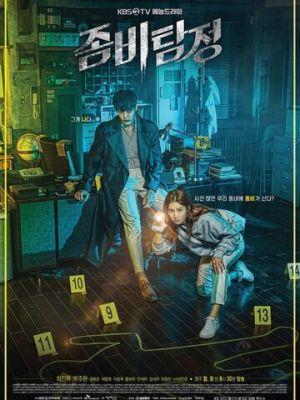 Cмотреть Зомби-детектив онлайн на Хдрезка качестве 720p
