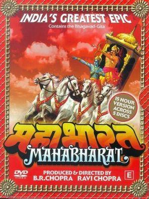 Cмотреть Махабхарата онлайн на Хдрезка качестве 720p